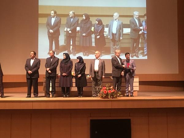 شرکت آب منطقه ای البرز بعنوان شرکت برتر در بخش فرهنگ سازی و اطلاع رسانی محیطی صنعت آب و برق کشور توسط وزیر نیرو مورد تقدیر قرار گرفت.